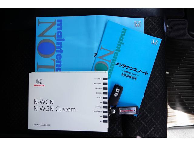 「ホンダ」「N-WGN」「コンパクトカー」「沖縄県」の中古車39