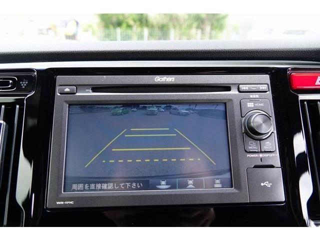 「ホンダ」「N-WGNカスタム」「コンパクトカー」「沖縄県」の中古車10