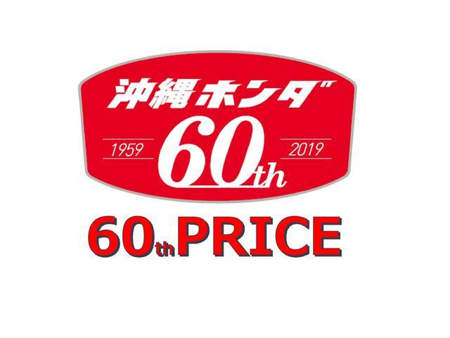 「ホンダ」「フィット」「コンパクトカー」「沖縄県」の中古車42