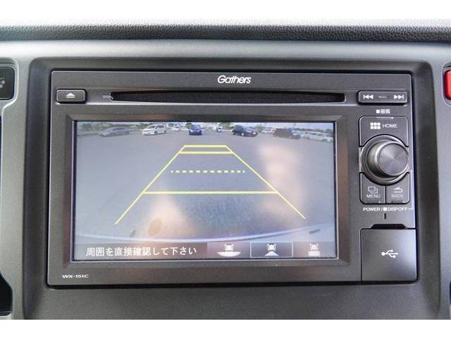 G・Lパッケージ ディスプレイオーディオ・リアカメラ付き(10枚目)