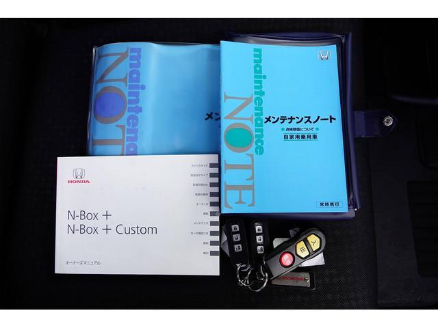 「ホンダ」「N-BOX+カスタム」「コンパクトカー」「沖縄県」の中古車42