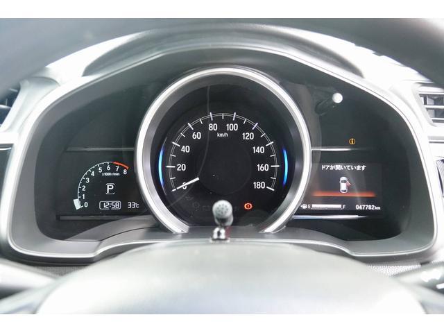 13G・L ホンダセンシング レンタアップ・衝突軽減ブレーキ付(23枚目)