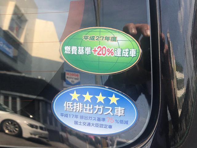燃費も良し!排出ガスも少ないです!