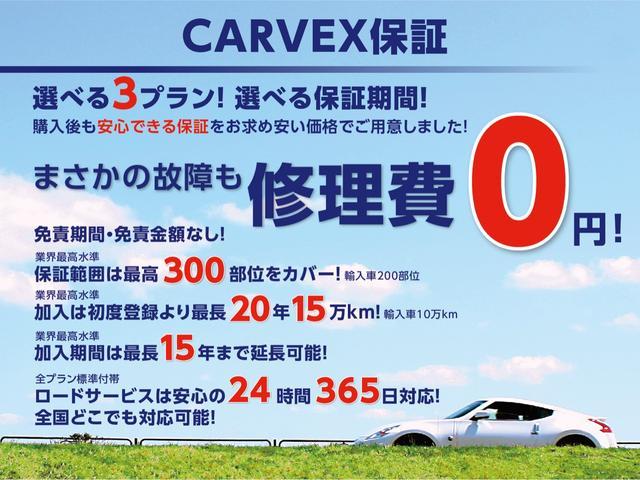 「トヨタ」「ノア」「ミニバン・ワンボックス」「沖縄県」の中古車55