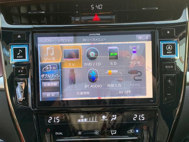 大きい画面は画質、操作性もよく、オーディオソースも多彩に対応しております。フルセグTV対応、キャンセラー内臓済みのため走行中の視聴も可能です。