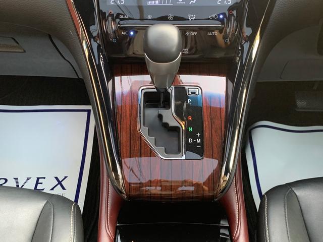 トランスミッションはSuper CVT-i(自動無段変速機)を搭載。JC08モード燃費16.0km/リットル