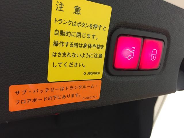 トランクはワンタッチで閉まります。