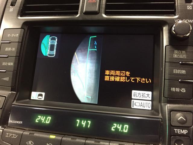2.5アスリート ANNIV.ED. ガラスコーティング(17枚目)