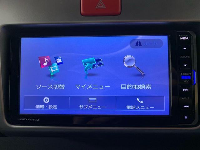 スタンダード Bluetooth ガラスコーティング(11枚目)