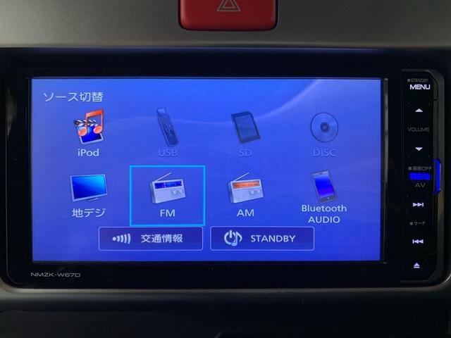 スタンダード Bluetooth ガラスコーティング(12枚目)