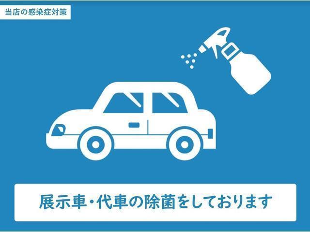 「スバル」「ステラ」「コンパクトカー」「沖縄県」の中古車9