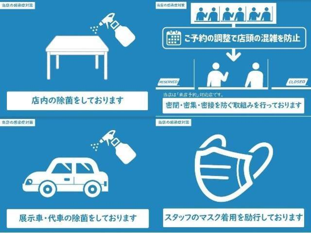 「トヨタ」「ヴェルファイア」「ミニバン・ワンボックス」「沖縄県」の中古車6