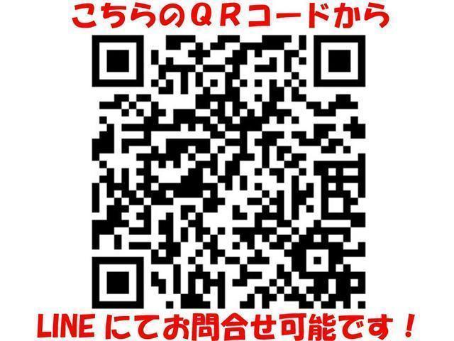 ロングスーパーGL ガソリン仕様 レザー調シートカバー ナビ オートエアコン キーレス(2枚目)