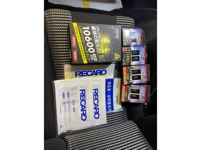 SロングワイドDX GLパッケージ モデリスタエアロ RECAROバケットシート ダークプライムセカンドシートVELENO・LED 純正LEDヘッドライト フルセグ クリアランスソナー AC100  両側スライドガラス(8枚目)