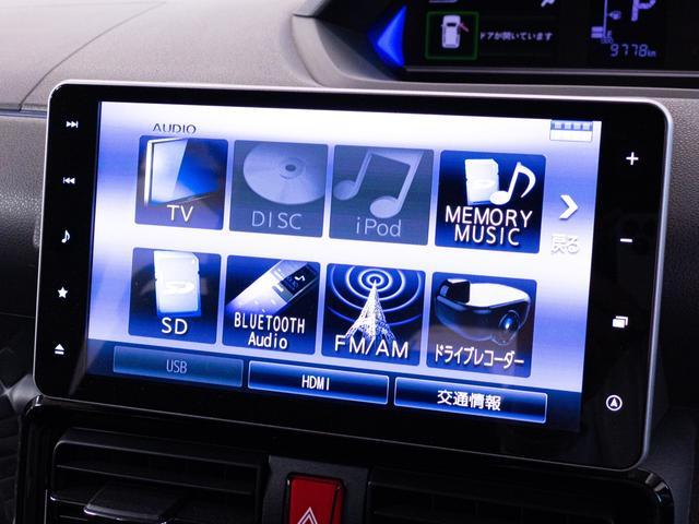 カスタムX Bluetoothオーディオ テレビ 両側パワースライドドア アラウンドビューモニター スマートキー プッシュスタート 純正14インチアルミホイール(11枚目)