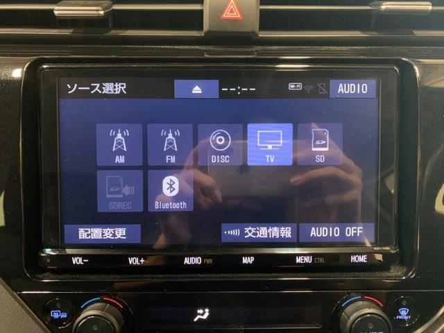 G パワーシート 純正SDナビ フルセグTV Bluetooth バックカメラ ビルトインETC パワーリアゲート(10枚目)
