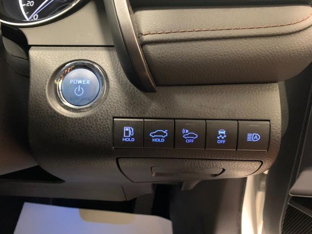 G パワーシート 純正SDナビ フルセグTV Bluetooth バックカメラ ビルトインETC パワーリアゲート(14枚目)