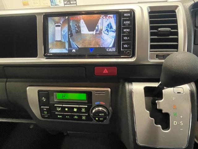 GL 6型現行新車 ホワイトパールクリスタルシャイン 純正LEDヘッドランプ インテリジェットクリアランスソナー パーキングサポートブレーキ プッシュスタート パワースライドドア パノラミックビューモニター(15枚目)