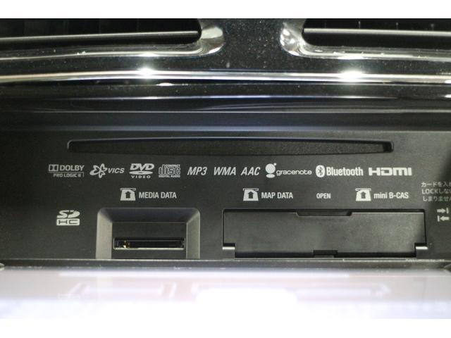 純正ナビ(MP313D-W)/CD/DVD/AUX/Bluetooth/フルセグTV/バックモニター