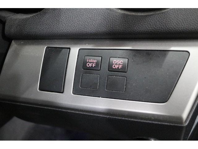 マツダ アクセラスポーツ 20S 5年保証対象車両 Mzカスタムエアロ パドルシフト