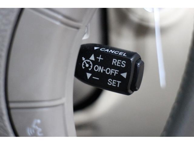 ロングドライブに便利なクルーズコントロール