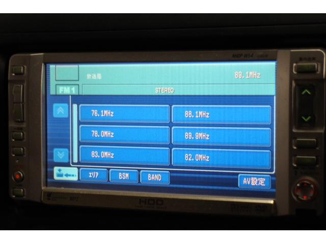 状況に応じて前後のトルク配分を制御する、トルク感応駆動力配分機構を持つトルセンLSD付トランスファーを全車に採用。