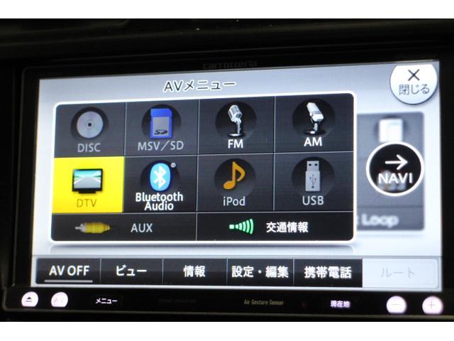 2.0iアイサイト OP10年保証対象車両 社外メモリーナビ(15枚目)