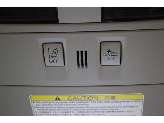 2.0iアイサイト OP10年保証対象車両 社外メモリーナビ(16枚目)