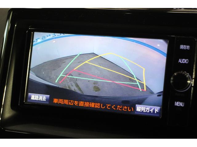 Xi OP10年保証対象車 セーフティセンス パワースライド(17枚目)