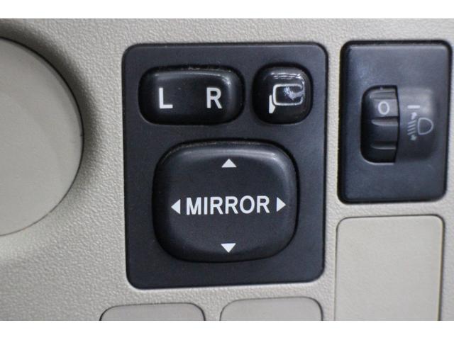 電格ミラーは手元で楽々角度調整が可能