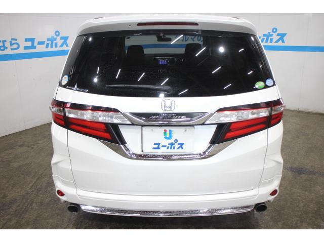 アブソルート OP5年保証対象車 純正インターナビ(4枚目)