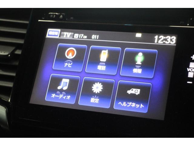 アブソルート OP5年保証対象車 純正インターナビ(16枚目)