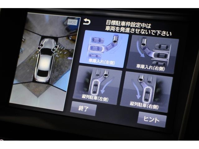 350GT ハイブリッド タイプP OP10年保証対象車(17枚目)