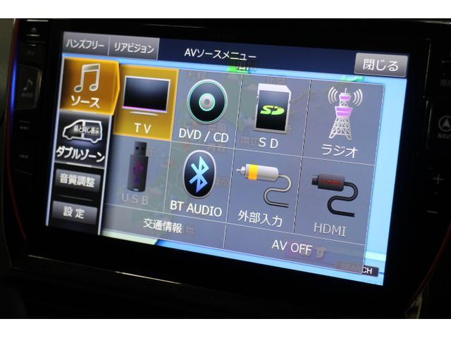 CD/DVD/USB/Bluetooth/フルセグTV機能付きアルパインメモリーナビ