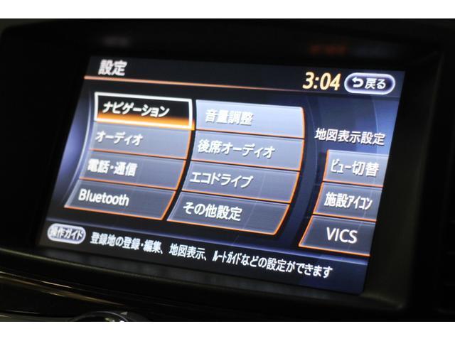 CD/DVD/MSV/USB/Bluetooth/フルセグTV機能付き純正HDDナビ