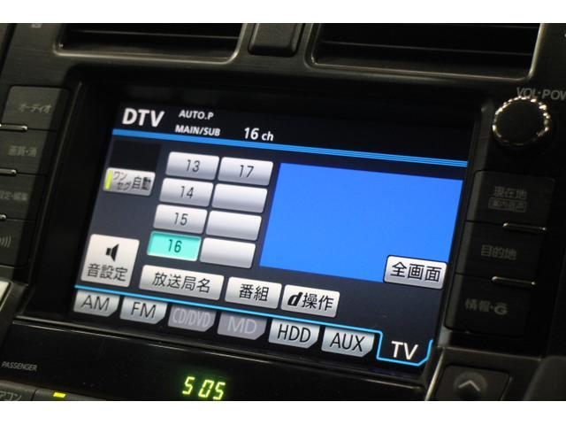 CD/MD/DVD/Bluetooth/MSV/フルセグTV機能付き純正HDDナビ