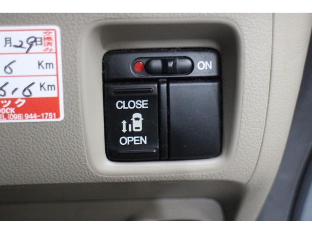 G・Lパッケージ OP10年保証対象車 パワースライドドア(15枚目)