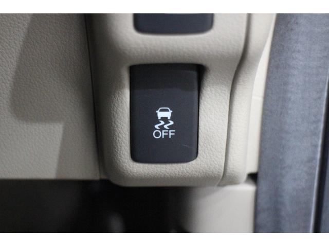 G・Lパッケージ OP10年保証対象車 パワースライドドア(18枚目)