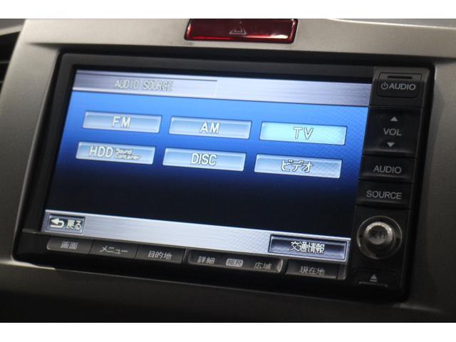 ジャストセレクション OP5年保証対象車 ハーフレザーシート(16枚目)