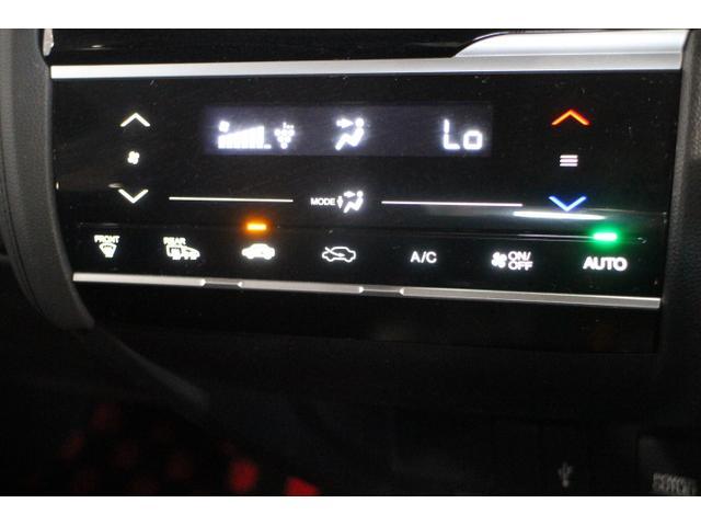 Lパッケージ ホンダセンシング OP10年保証対象車 ETC(18枚目)