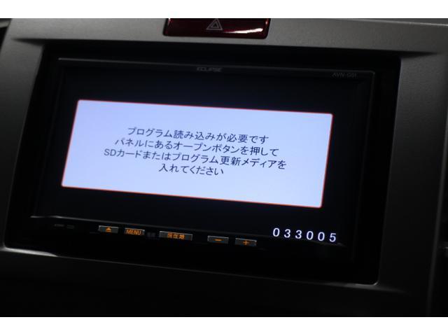 ジャストセレクション OP5年保証対象車 両側パワースライド(16枚目)