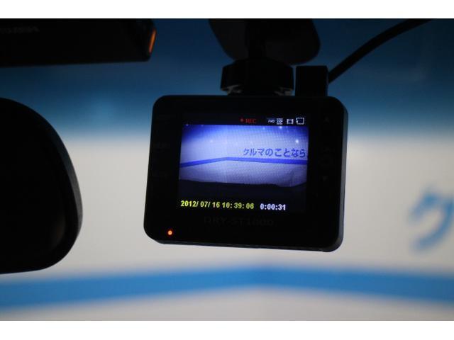 もしもの時も安心!ドライブレコーダー付き(AVN-ST1000)