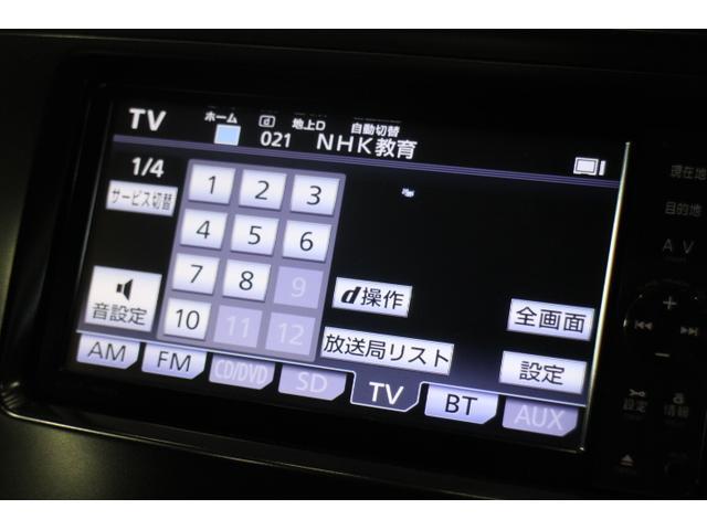 Sツーリングセレクション OP10年保証対象車 純正SDナビ(16枚目)