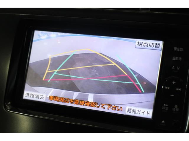 Sツーリングセレクション OP10年保証対象車 純正SDナビ(17枚目)