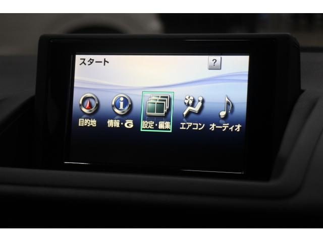 CD/DVD/MSV/USB/AUX/フルセグTV機能付き純正HDDナビ