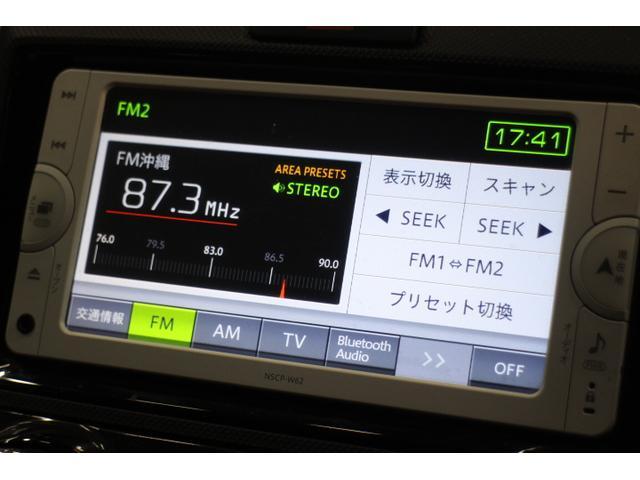 1.5X OP10年保証対象車 純正ナビ バックカメラ(15枚目)