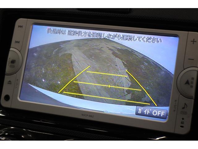 1.5X OP10年保証対象車 純正ナビ バックカメラ(16枚目)