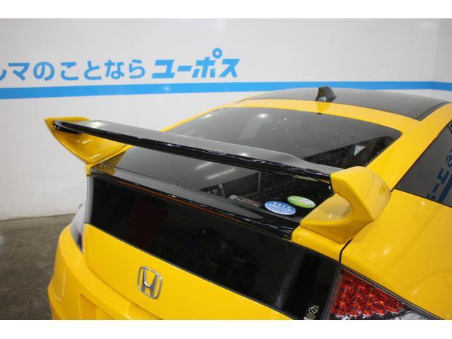 β OP5年保証対象車 社外エアロ パドルシフト 純正ナビ(7枚目)