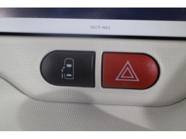 X OP10年保証対象車 パワースライドドア 純正SDナビ(18枚目)