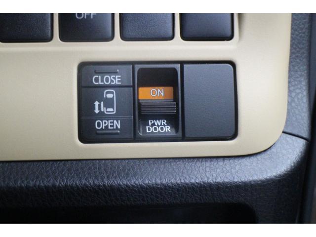 ハイブリッドX OP10年保証対象車 パワースライドドア(18枚目)